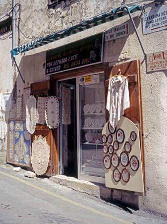 pano: Lace and souvenir shop in the town centre Pano Lefkara Cyprus. Editorial