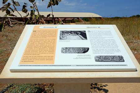 minoan: Information sign for the Palace of Malia Minoan ruins site showing the M quarter district, Malia, Crete, Greece, Europe.