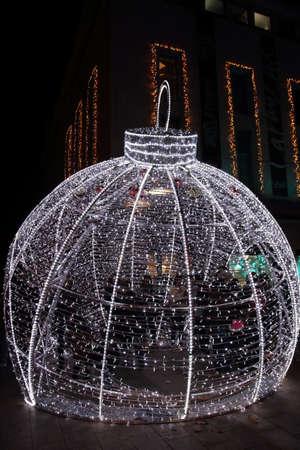 faerie: Illuminations of Christmas in Perpignan, France Stock Photo