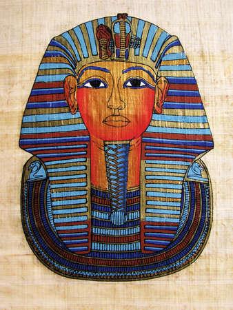 scribes: Papiro con ritratto del faraone