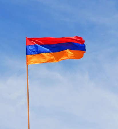 armenian: Armenian Flag