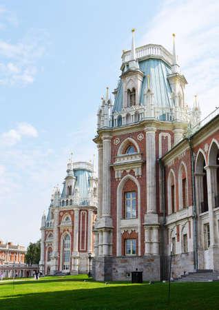tsaritsino: Tsaritsino Palace in Moscow, Russia Editorial