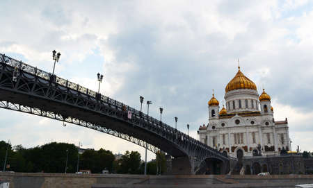 Christ the Savior Cathedral in Moscow, Russia Stock Photo - 14412193