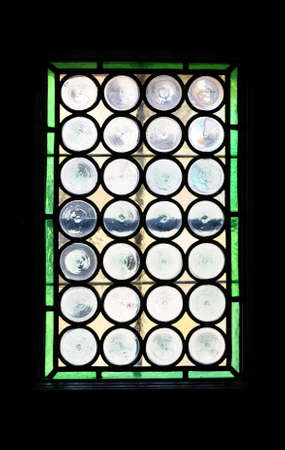 Small stained-glass window