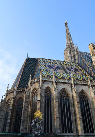catholical: Stephans cathedral Vienna, Austria