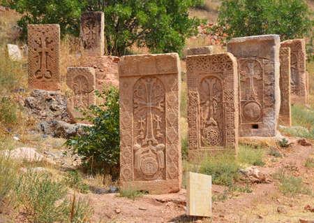 apostolic: Armenian medieval cross stones Stock Photo