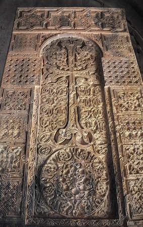 Armenian medieval cross stone