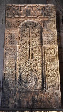 armenian: Armenian medieval cross stone
