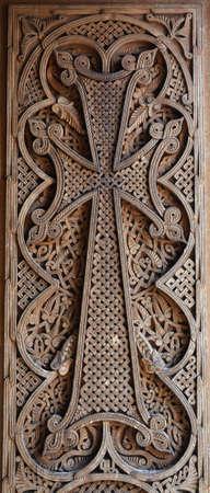 apostolic: Armenian medieval cross stone