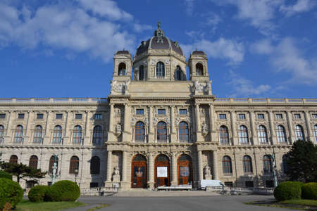 innere: Museum of Natural History in Vienna Editorial