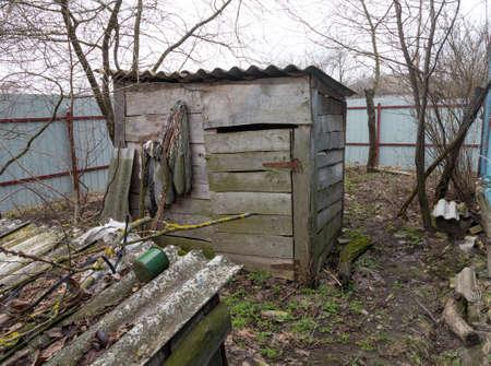 Abandoned backyard at countryside Stok Fotoğraf