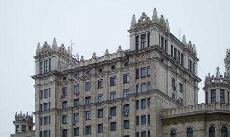 kotelnicheskaya embankment: high-rise building on the Kotelnicheskaya embankment in Moscow