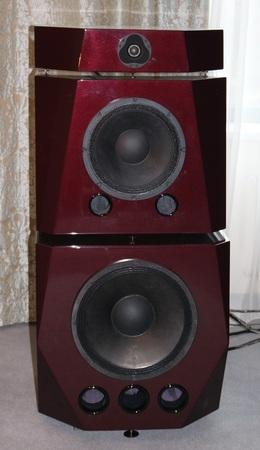 sound system: Active Speaker System Bass Reflex block, block sound system