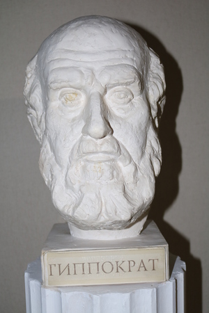 treatise: Hippocrates - the famous Greek physician and healer father of medicine