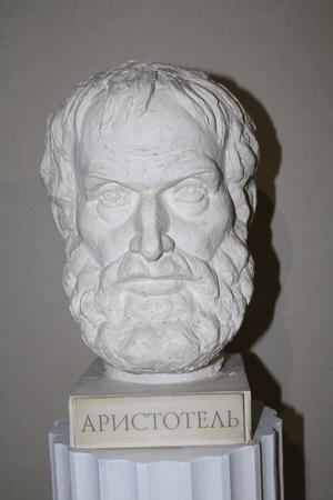 alexander the great: Aristotle - Greek philosopher. The student of Plato. Tutor of Alexander the Great