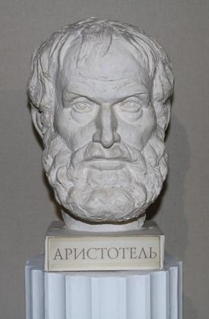 Aristotle - Greek philosopher. The student of Plato. Tutor of Alexander the Great