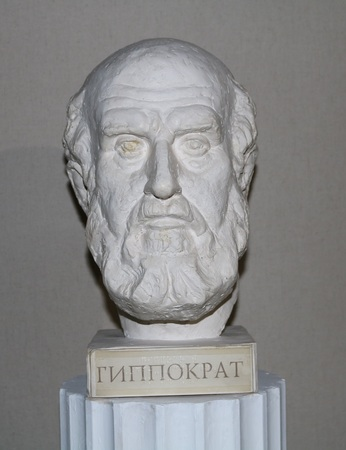 healer: Hippocrates - the famous Greek physician and healer father of medicine