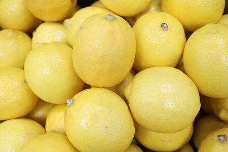 limonene: Lemon (Citrus limon) - plant. Lemon is also called the fruit of this plant