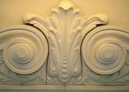 vegetative: Bas-relief with vegetative ornament from a stone