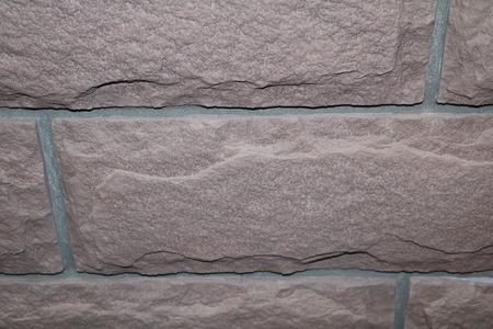 The texture of stone brick wall Stock Photo