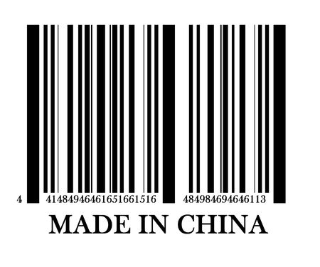 scanned: Barcode made in china