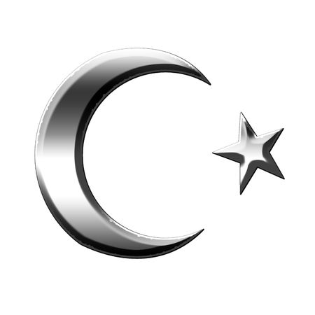 islamic symbol on a solid white background Stock Photo - 5160635