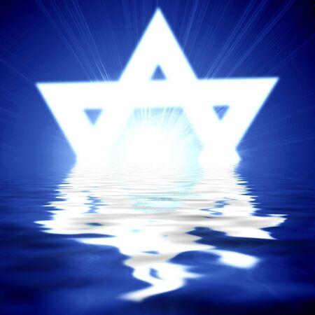estrella de david: Estrella de David sobre fondo azul Foto de archivo