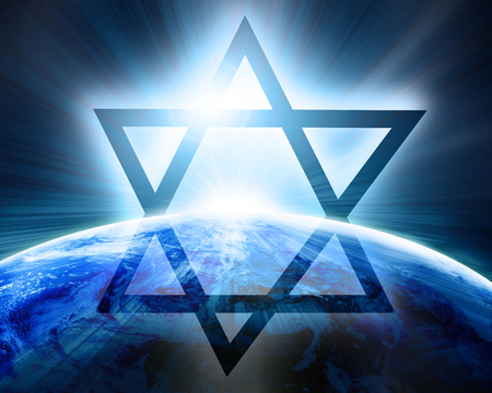 zion: star of david on a blue background Stock Photo