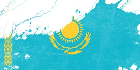 kazakhstan: Kazakhstan flag with some soft highlights and folds