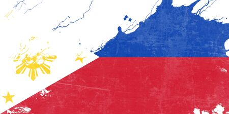 folds: Philippines flag with some soft highlights and folds Stock Photo