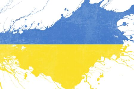 ukranian: Ukraine flag with some soft highlights and folds