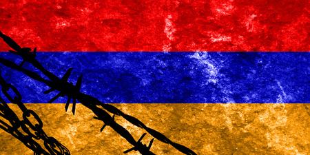 illegal alien: Armenia flag with some soft highlights and folds Stock Photo