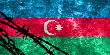 illegal alien: Azerbaijan flag with some soft highlights and folds Stock Photo