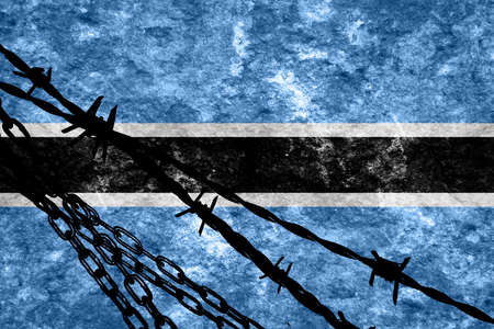 illegal alien: Botswana flag with some soft highlights and folds