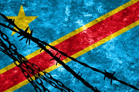 illegal alien: Democratic republic of the congo flag with some soft highlights and folds Stock Photo