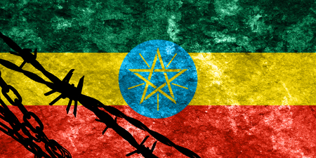 illegal alien: Ethiopia flag with some soft highlights and folds