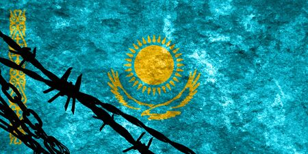 illegal alien: Kazakhstan flag with some soft highlights and folds