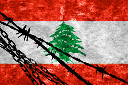 flee: Lebanon flag with some soft highlights and folds