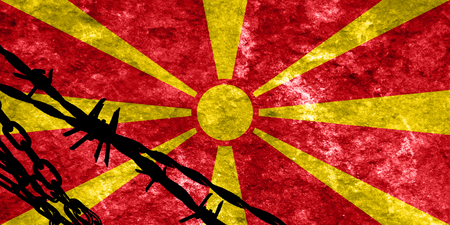 flee: Macedonia flag with some soft highlights and folds