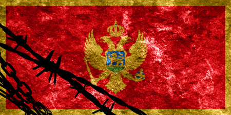 illegal alien: Montenegro flag with some soft highlights and folds Stock Photo