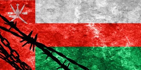 flee: Oman flag with some soft highlights and folds