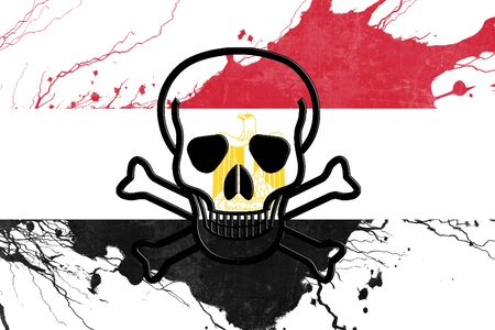 egypt revolution: Egypt flag with some soft highlights and folds