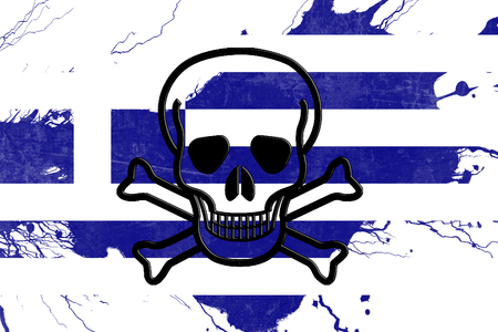 riots: Greece flag with some soft highlights and folds