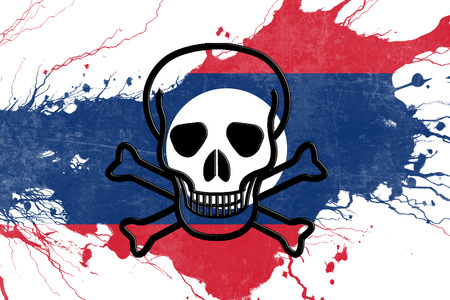riots: Laos flag with some soft highlights and folds