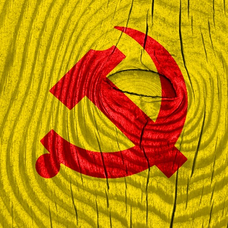 ideology: Communist sign with red and yellow vivid colors