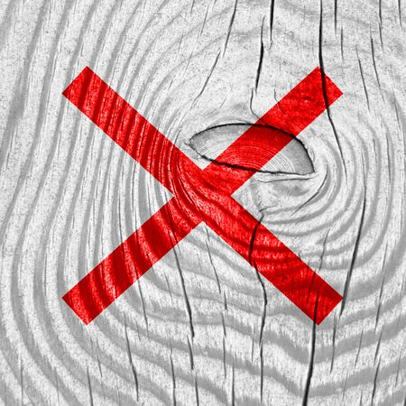 rejection: Rejection sign with smooth lines and vivid colors Stock Photo