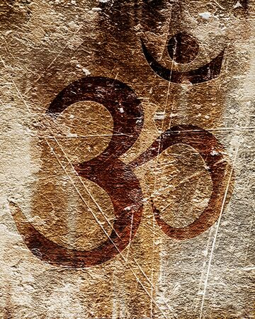 aum: om aum symbol on a paper background Stock Photo