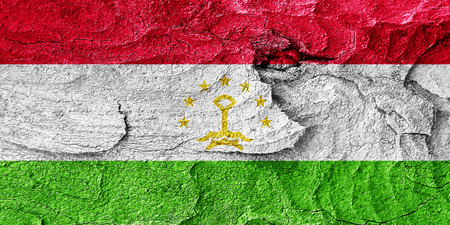 tajikistan: Tajikistan flag with some soft highlights and folds