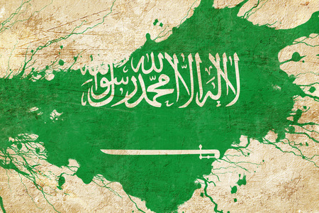 folds: Saudi Arabia flag with some soft highlights and folds Stock Photo