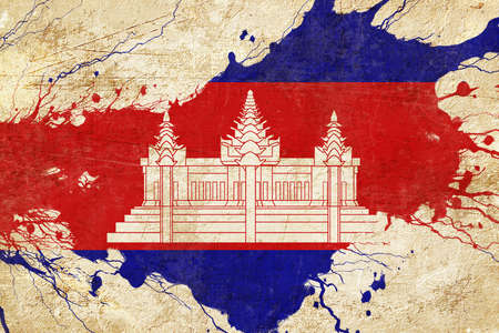 folds: Cambodia flag with some soft highlights and folds Stock Photo